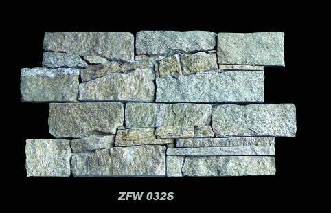Tiger Skin Yellow Granite Panel Zfw032s