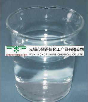 Tipx Triisopropyl Silyl Acrylate
