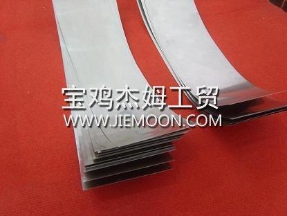 Titanium Strip Foil Coil