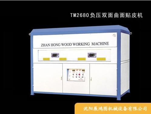 Tm2680 Solid Veneer Cured Surface Laminating Machine