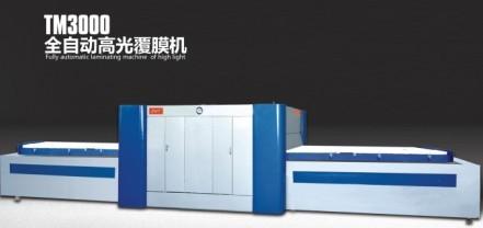 Tm3000 Automatic Highlight Laminating Machine