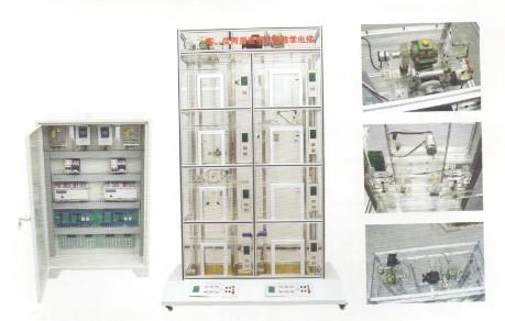Transparent Elevator Teaching Aids