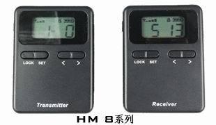 Tuman 008 A Team Navigation System