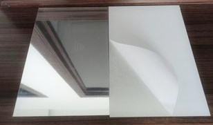 Two Way Mirror Sheet