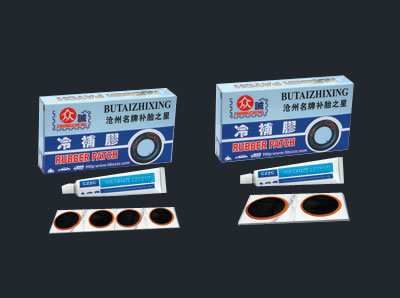Tyre Repair Patch Bicycle