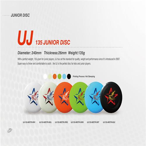 Ultimate Junior Frisbee 135g Magic Star