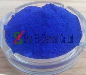 Ultramarine 463 C I Pigment Blue 29 77007