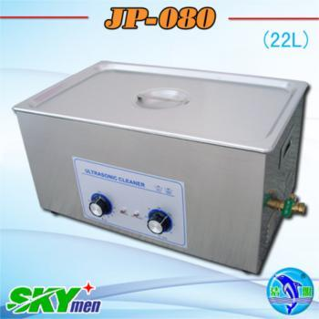 Ultrasonic Cleaner Jp 080 22l 5 8gallon For Phone Shop