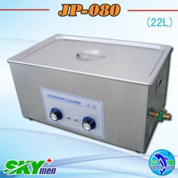 Ultrasonic Cleaner Jp 080 22l 5 8gallon For Phone Shop