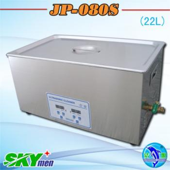 Ultrasonic Cleaner Jp 080s Digital 22l 5 8gallon For Machinery Factory