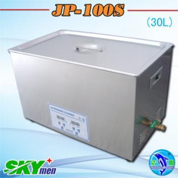 Ultrasonic Cleaner Jp 100s Digital 30l 8gallon For Hardware Tools Shop