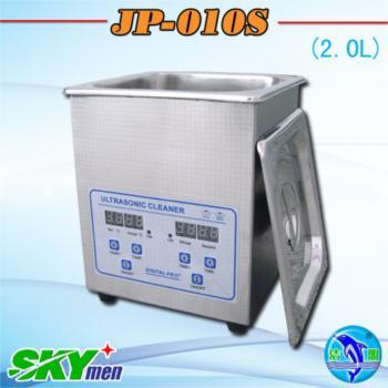 Ultrasonic Jewelry Cleaner Jp 010s Digital 2l 0 5gallon For Hosuehold