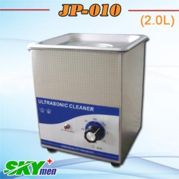 Ultrasonic Silver Cleaner Jp 010 2l 0 5gallon Cleaning Machine