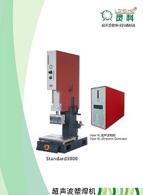 Ultrasonic Welding Machine For Nonwoven Industry