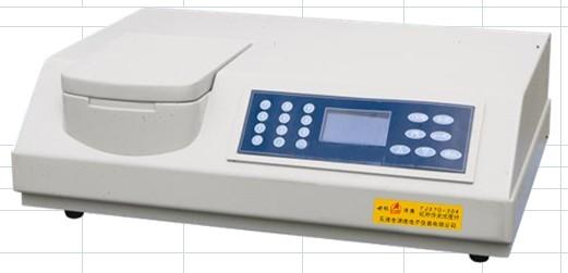 Ultraviolet Spectrophotometer