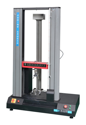 Universal Test Machine Hd B604b S