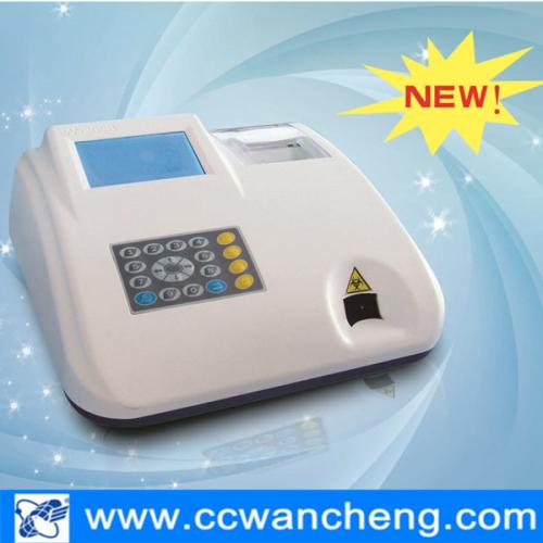 Urine Test Analyzer Machine