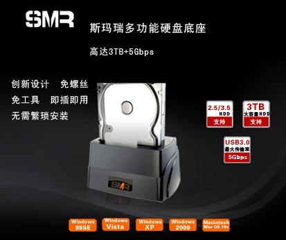 Usb 3 0 2 5 Sata Multi Function Hdd Docking Station Hard Disk Dock Up To 3t
