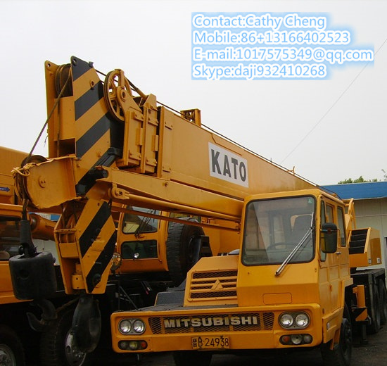 Used Kato Nk250e 1 Crane