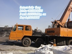 Used Kato Nk250e Crane