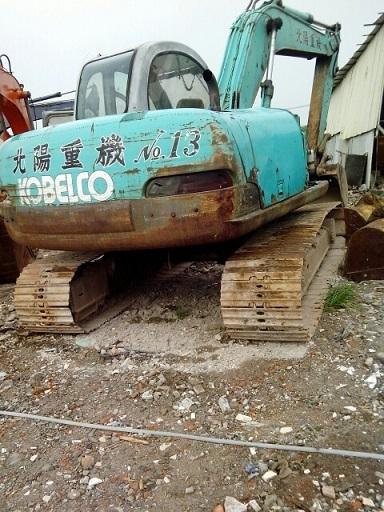 Used Kobelco Sk120 5 Excavator