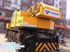 Used Tadano Ar1600m Crane