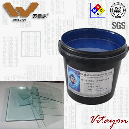 Uv Glass Protective Ink