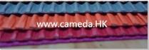 Various Colorful Diy Printed Corrugated Paper Sheet