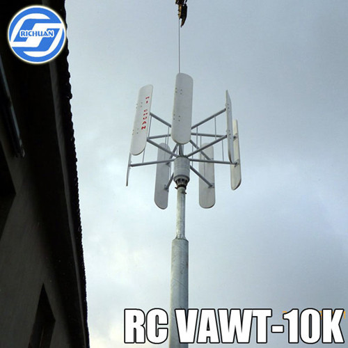 Vertical 10kw Wind Generator With Ce Approved