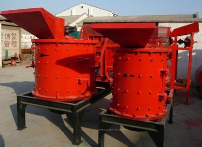 Vertical Combination Crusher Are On Sell