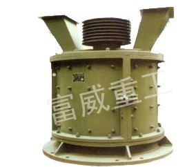 Vertical Composite Crusher Stone Rock