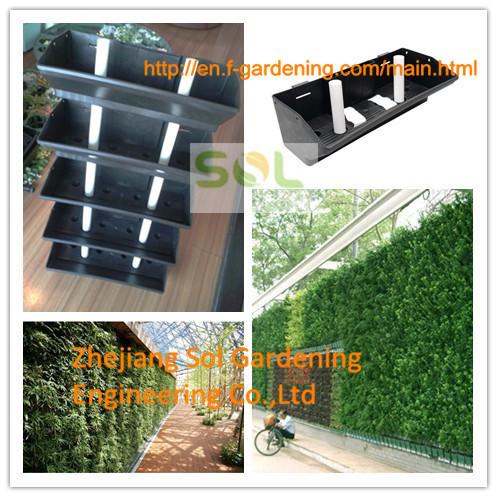 Vertical Green Wall Planter Sl Xq5025