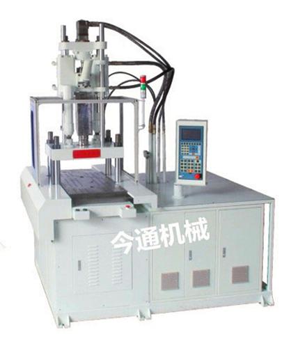 Vertical Injection Double Sliding Plastic Molding Machine Jtt 850dm