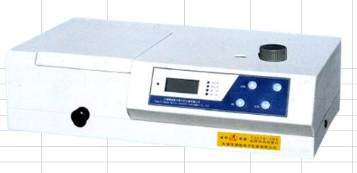 Visible Spectrophotometer 721 722