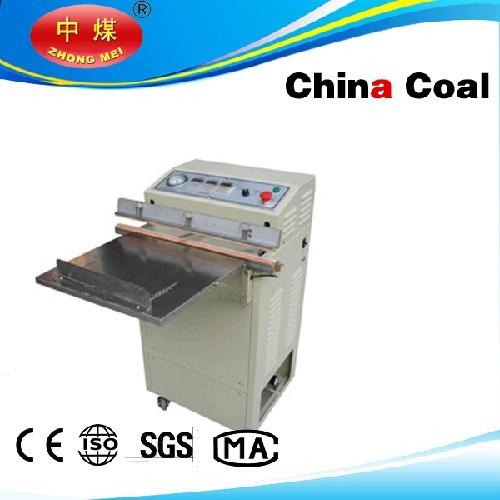 Vs 800 External Food Vacuum Packaging Machine
