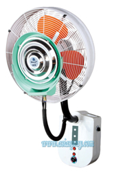 Wall Mounted Misting Fan With Rain Protection And Remote Control Type500