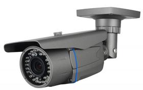 Weatherproof Ir Camera En Vi30k 70