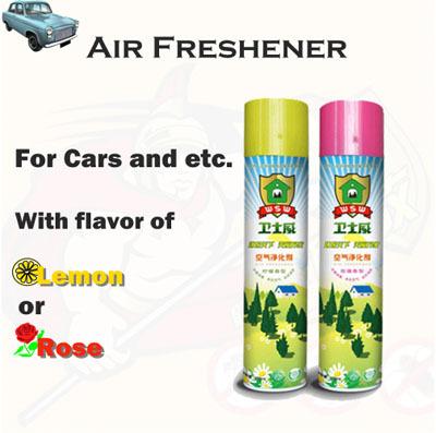 Weishiwei Air Freshener