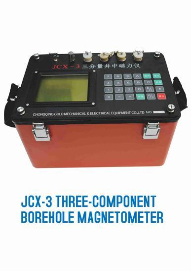 Well Logging Jcx 3 Three Component Borehole Magnetometer