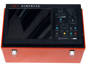 Well Logging Jgs 3 Integrated Digital System