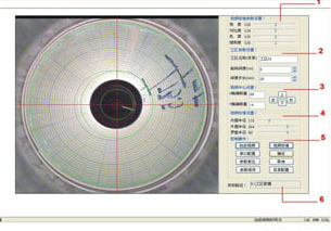 Well Logging Jkx 2 Full Hole Wall Imaging System