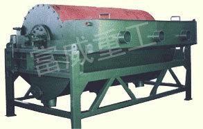 Wet Magnetic Separator