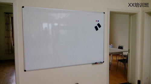 Whiteboard From Avatech