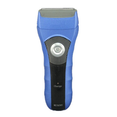 Wholesale And Custom Electric Shaver