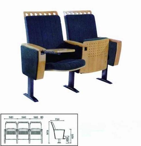 Wholesale Auditorium Chairs