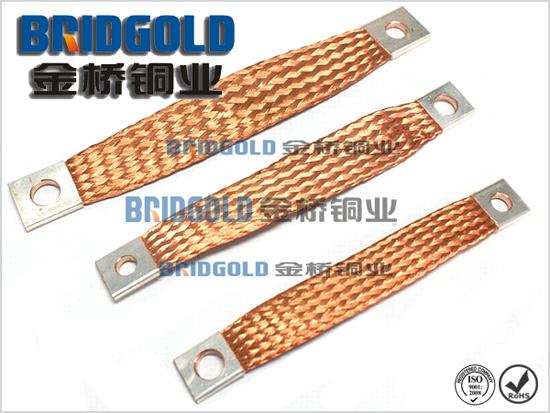 Wholesale Copper Strip