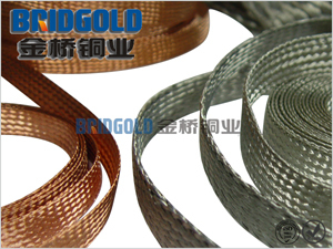 Wholesale Flat Litz Wire