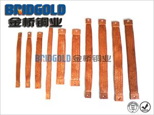 Wholesale Flexible Copper Bonding Strap