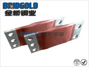 Wholesale Fusion Welded Copper Flexible