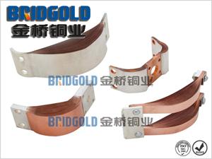 Wholesale Laminated Copper Flexibles